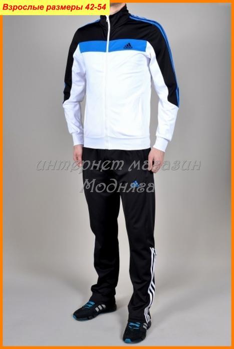 Харьков  Мужские спортивные костюмы – Комиссионка.net 6b988b907ac