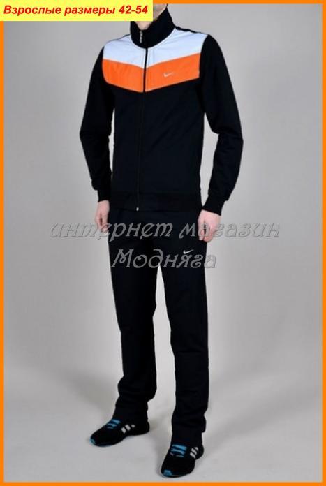 6f1b4daf8b46 Харьков  Мужские спортивные костюмы – Комиссионка.net