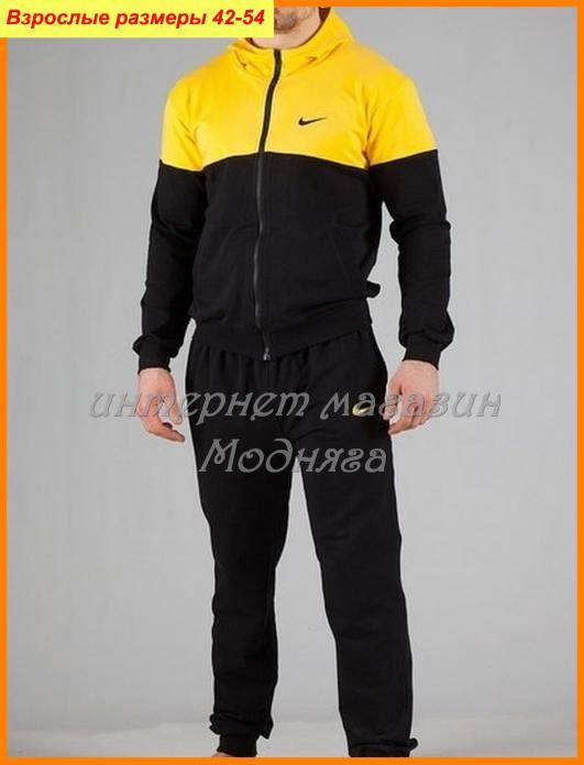 0a1c0c17 Харьков: Мужские спортивные костюмы – Комиссионка.net