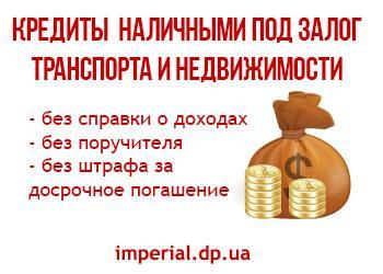 Хоум Кредит Банк - Отзывы о банках - 6