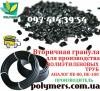 Предлагаем вторичный трубный полиэтилен ПЕ100, ПЕ80