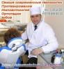 Клиника Семейной стоматологии  Симферополь