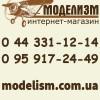 Магазин моделирования Моделизм
