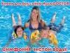 Препарат регулирования уровня pH воды в бассейне