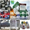 Покупаем дробленые пластики: ПНД, ПП, ПС, дробленка