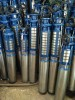 Насосы ЭЦВ погружные скважинные для воды от производителя