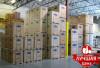 Продажа кондиционеров со склада, самые низкие цены, гарантия