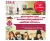 Школа финансового образования Strix (занятия с профессионалами своего дела)