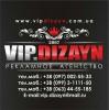Рекламное агентство VIP.DIZAYN, качество и доступность