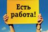 Разнорабочие для работы в Одесской области! Сборщицы (ки) грибов